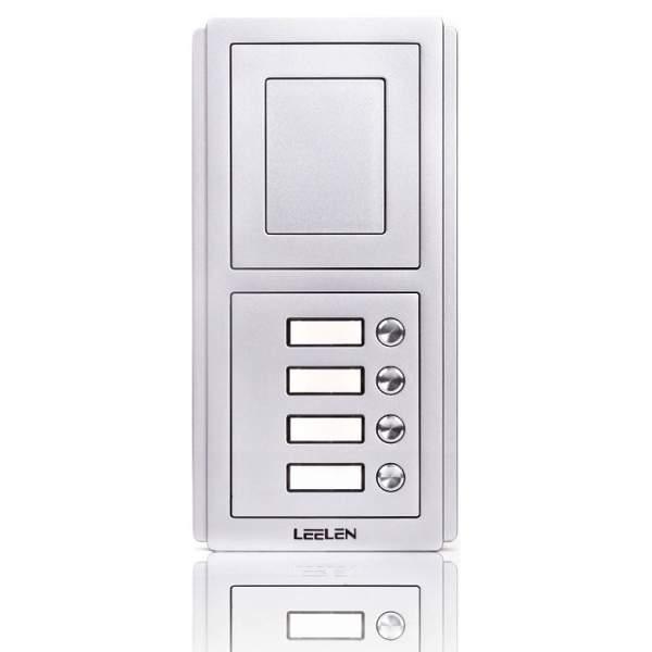 Rozszerzenie przycisków do panela zewnętrznego JB5000_No8rp4