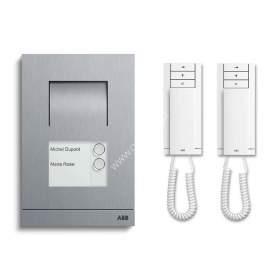 Zestaw domofonowy dla 2 abonentów (83006/2-500)